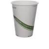 12 oz. GreenStripe® Hot Cup